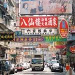 Kowloon - Hongkong
