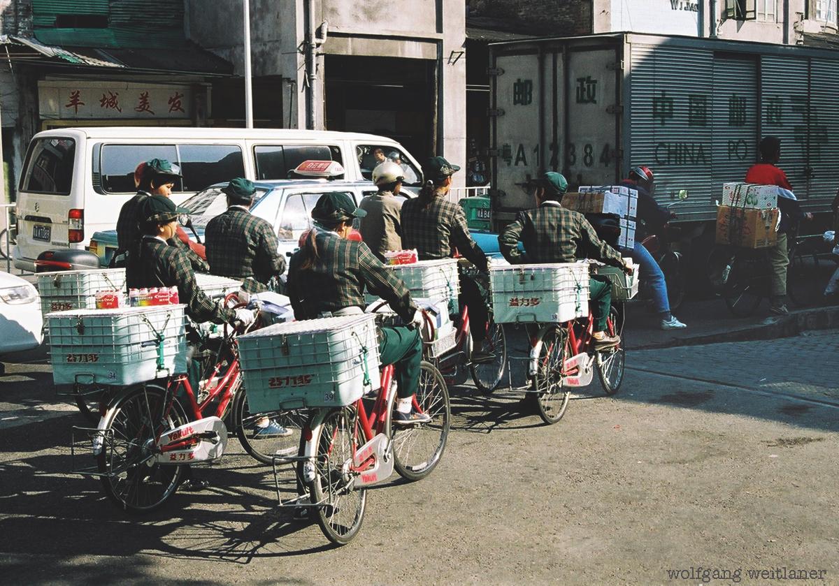 Guangzou-Mailmen