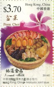 poon-choi