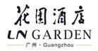 logo-gardenhotel