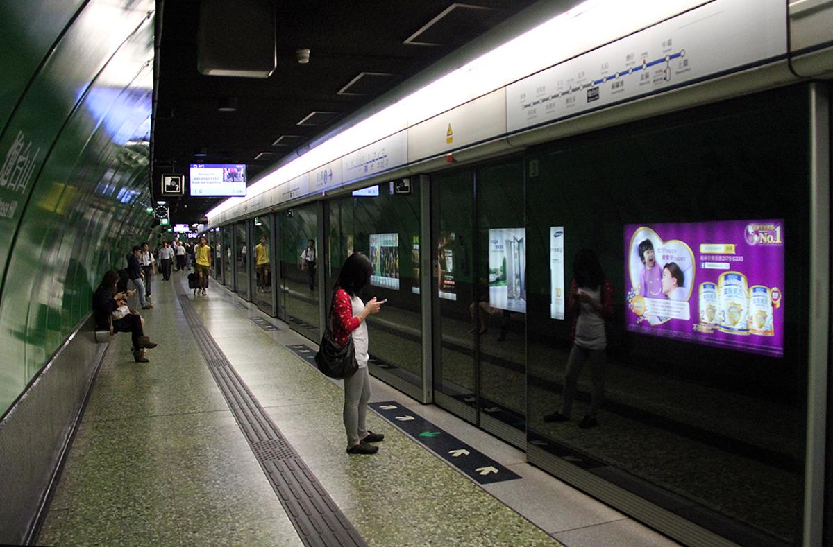 Hongkong-Metro