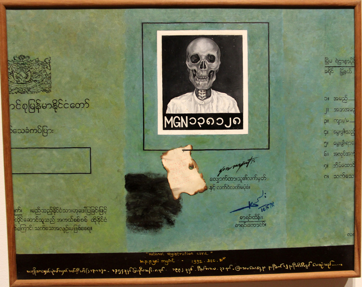 MPP Yei Myint: National Registration Card, Ölbild, Singapur Art Museum